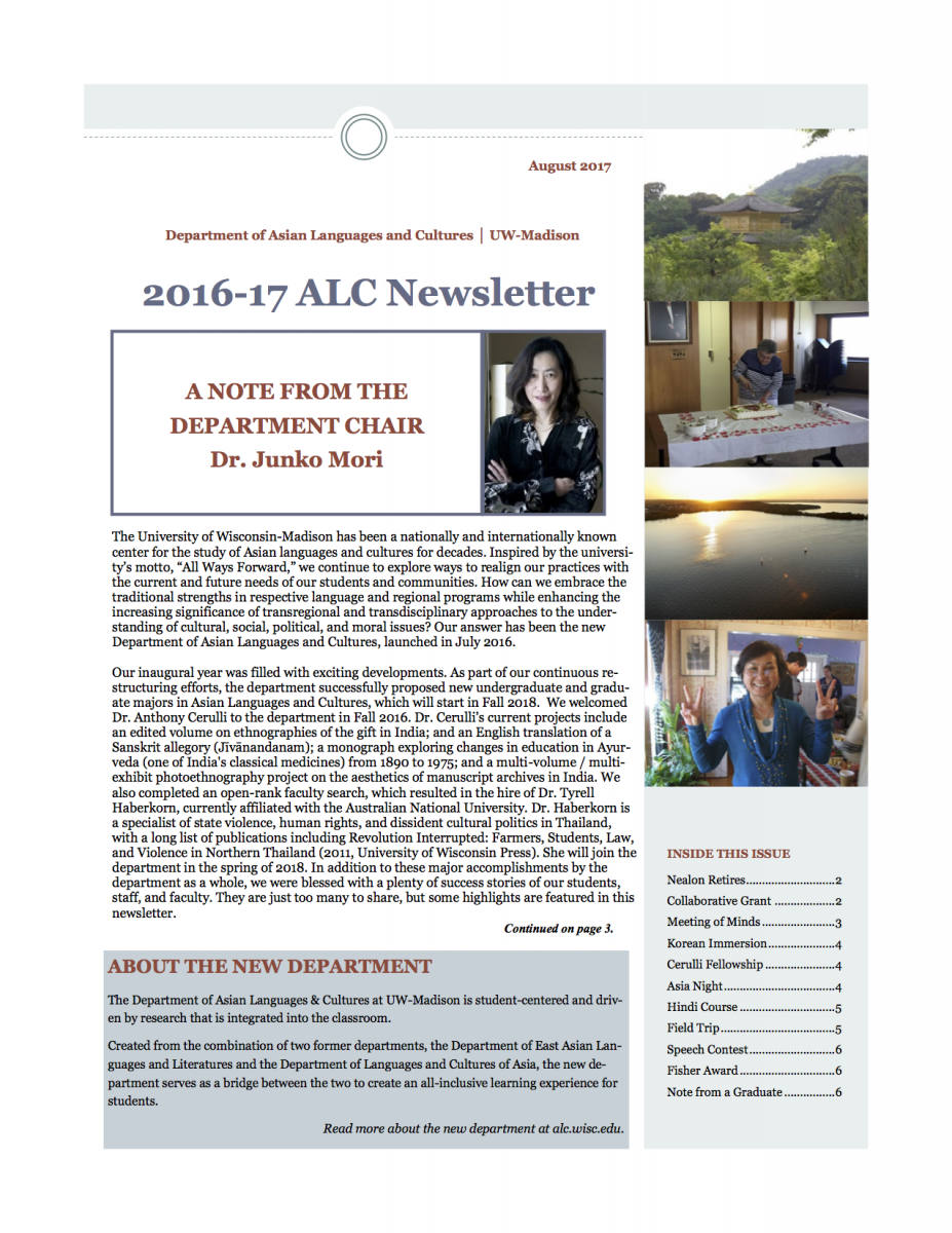 image of ALC newsletter cover