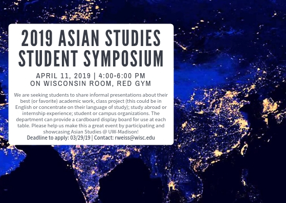 2019_asian_studies_student_symposium_2.jpg